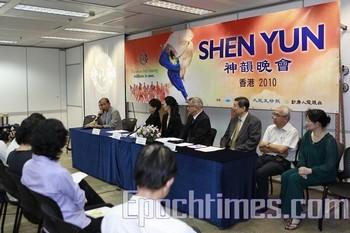 u91 0910 xianggang1 - Труппа Shen Yun (Шень Юнь) впервые посетит Гонконг