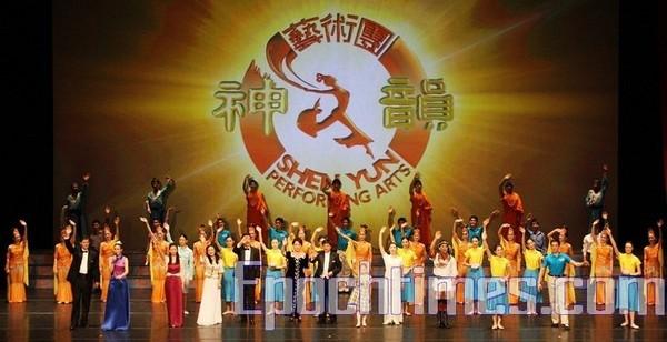 u91 0910 xianggang3 - Труппа Shen Yun (Шень Юнь) впервые посетит Гонконг