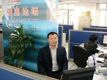 Корреспондент газеты «Женьмин Жибао» - рупора компартии Китая, просит политического убежища