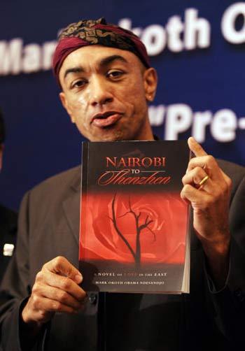75 brat - Единокровный брат Обамы написал книгу о трудном детстве