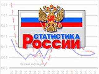 """115 1210078 - Росстат """"потерял"""" почти два миллиона россиян"""