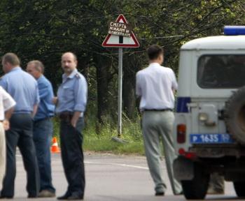 148 milicia - В Москве задержан подросток-неонацист, планировавший серию терактов
