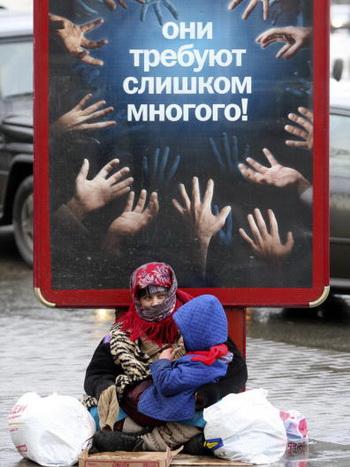 156 27 10 09 zarplata - Соцопрос: какая зарплата нужна россиянам