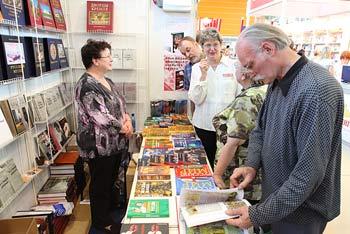 75 books - В Москве начала свою работу международная книжная выставка-ярмарка
