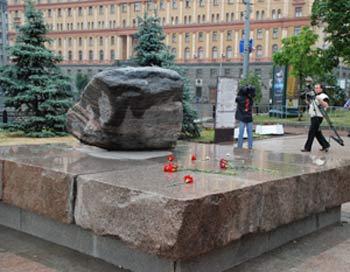 30 октября - день памяти жертв политических репрессий