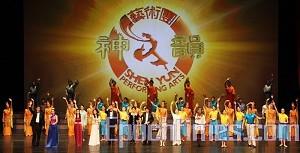 115 910041428381366 - Зимой 2010 года в Гонконге состоится премьера труппы Шень Юнь