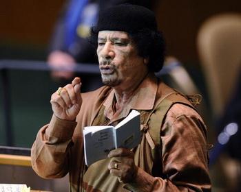 Шатер Каддафи раздражает жителей штата Нью-Йорк
