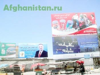 Итоги президентских выборов в Афганистане будут оглашены лишь через несколько месяцев