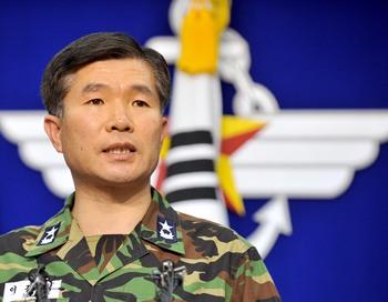 161 10 11 2009 Korea - В Желтом море произошло боевое столкновение кораблей Южной Кореи и КНДР