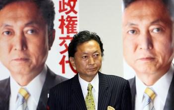 """Японский парламент избрал нового премьер-министра по прозвищу """"инопланетянин"""""""
