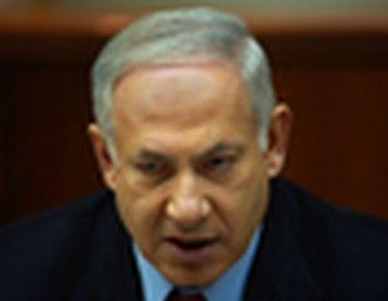 161 19 09 2009 Netan - Израиль отверг резолюцию Совета ООН по правам человека
