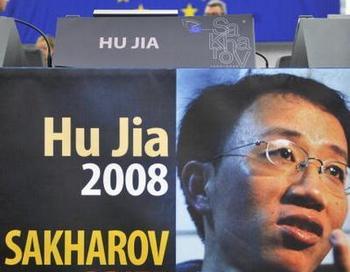Российские правозащитники объявлены претендентами на соискание премии имени А.Сахарова