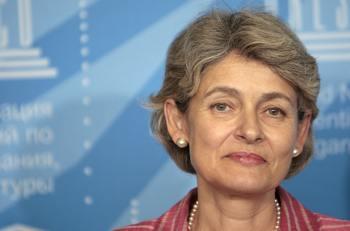 Генеральным директором ЮНЕСКО впервые избрана женщина
