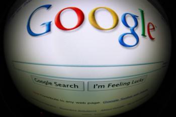 161 25 09 2009 GOOGL - Google выиграл в Европейском суде справедливости в конфликте с французским  LVMH