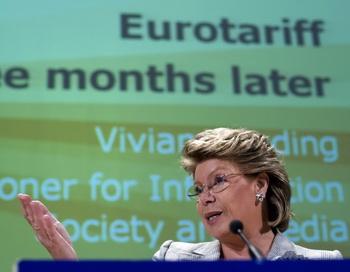 163 25 11 09 evroporlament - Европарламент выступил в защиту прав потребителей