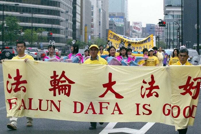 163 FA 060213 - Китайцы «прыгают через стену», чтобы узнать о Фалуньгун на Вики