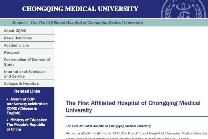 В больнице Чунцина вырезают органы