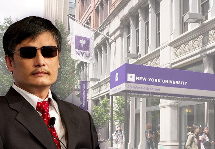 163 nyu chen slepoi - Слепой китайский диссидент стал неугоден Нью-Йоркскому университету