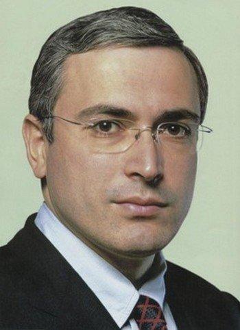День рождения Михаила Ходорковского
