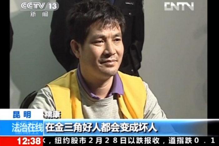 Демонстрация казни по китайскому телевидению отменена