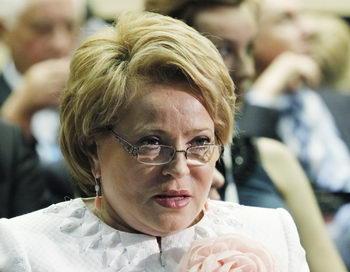 Валентина Матвиенко призвала сенаторов не занимать «страусиную позицию»