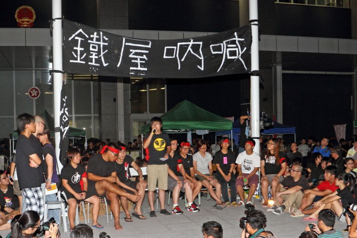 Вспышка протестов против «промывания мозгов» в Гонконге