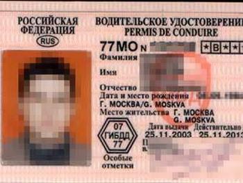 Россиянам разрешили сдавать экзамен на права экстерном