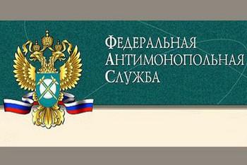 ФАС остановила строительство дороги к заводу «Ё-Авто»
