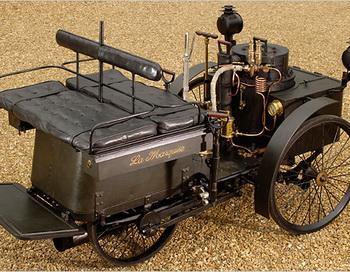 Самый старый автомобиль в мире выставят на аукцион