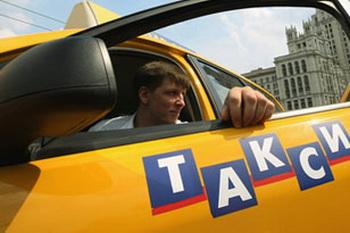 В Москве будут штрафовать нелегальных таксистов на 10 тысяч рублей