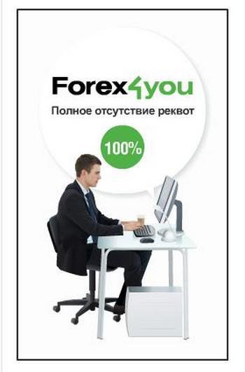192 frx - Форекс для начинающих