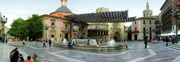 Валенсия — город искусства и науки