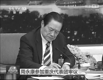 Бо Силай смещён: следующий — Чжоу Юнкан?