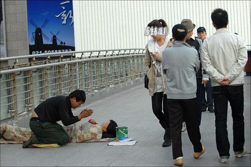 Профессиональные нищие в Китае