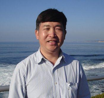Протест против 11-летнего преследования Фалуньгун