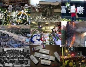 137 0702 - Десять значительных новостей в Китае 2010 года