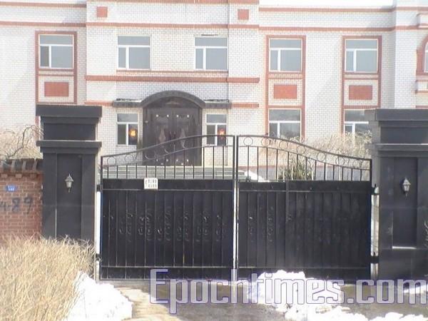 Стало известно о замаскированном доме для пыток в Китае. Фото