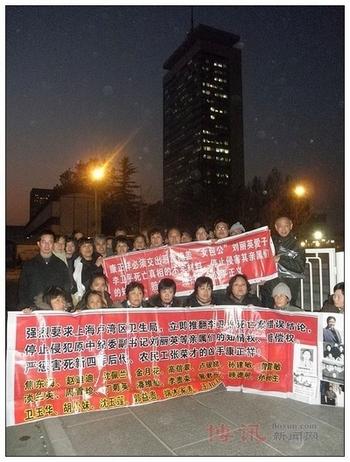 137 0812 pufa1 - В Китае законы написаны для простых людей, а не для чиновников