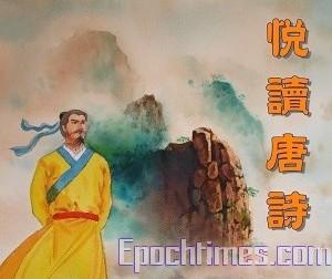 Истории Древнего Китая: прямой и очень терпеливый человек