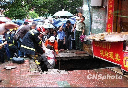 137 1106 ken9 - Внезапное появление провалов в земле стало причиной паники в Китае. Фоторепортаж