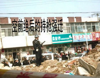 """Китай: В """"правовом"""" государстве партийные кадры руководят мафиозными группировками"""