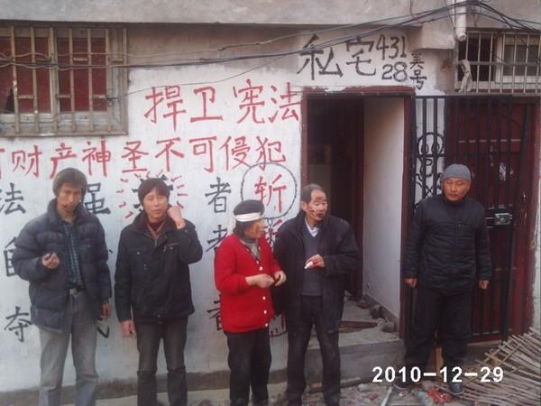 Продажа земли в Китае - 90% прибыли  получает правительство и застройщики