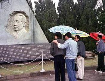 137 20043 - Необычную статью написал министр Госсовета КНР