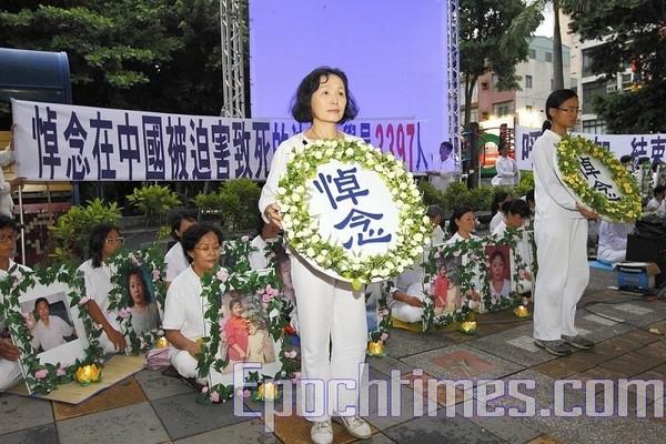 В Тайване прошли мероприятия по случаю годовщины со дня начала репрессий Фалуньгун в КНР. Фоторепортаж