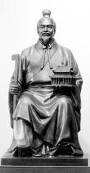 Лу Бань - великий архитектор и искусный ремесленник