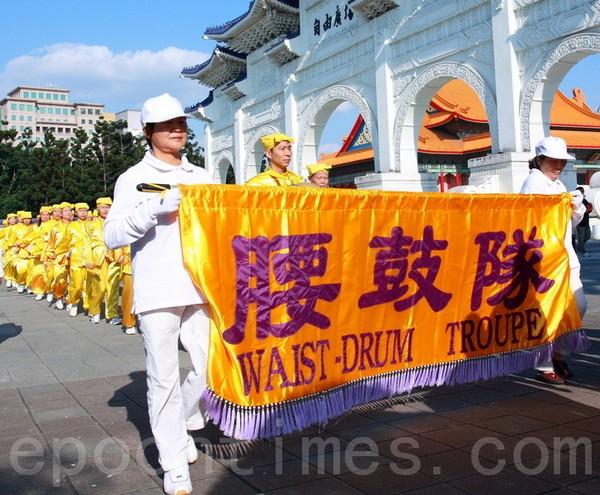 В Тайване протестуют против репрессий  последователей Фалуньгун компартией КНР