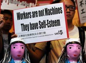 Рост цен и повсеместные забастовки в Китае