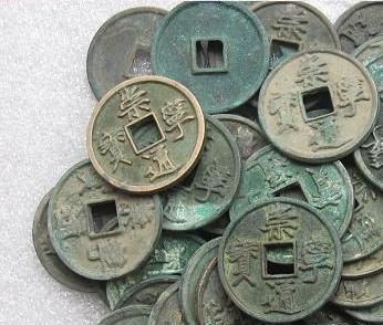 137 2312 qianjiao5 - В Китае в провинции Шэньси нашли огромный клад старинных монет