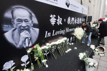 137 2501 1 - Попытки диссидента посетить похороны демократического активиста в Гонконге