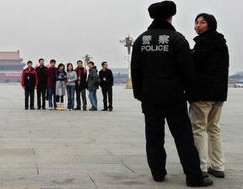 137 2710 - Для кого составляют законы китайские чиновники